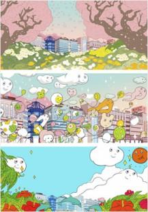 change of seasons in Kohoku