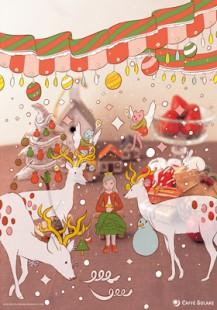 カフェソラーレ/クリスマスキャンペーン