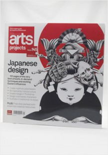 arts projects (issue 145)