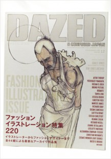 Dazed and Confused Japan (issue 73)