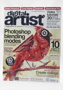 digital artist (issue 18)