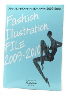 Fashion Illustration File 2009-2010