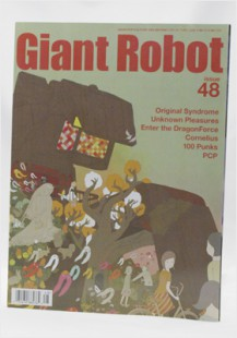 Giant Robot Magazine (Issue 48)
