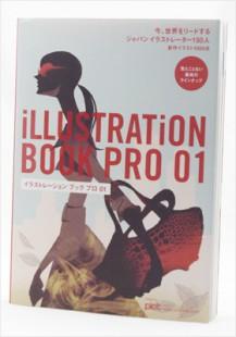 Illustration Book Pro 01