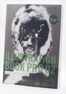 Illustration Book Pro 02