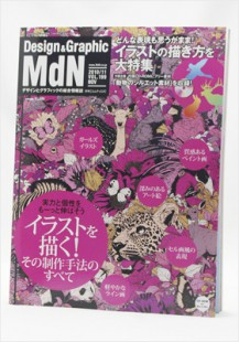 Mdn Issue 199