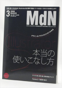 Mdn Issue 143