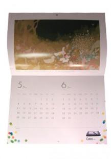 Creator's Calendar