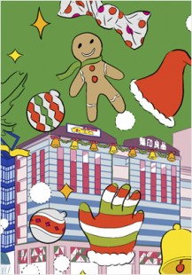港北東急SC/クリスマスキャンペーン