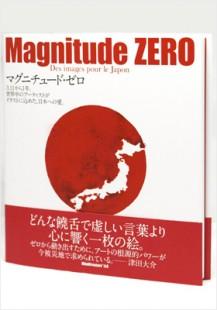 """""""Magnitude Zero"""" art book"""