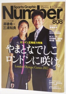 「Number」808号