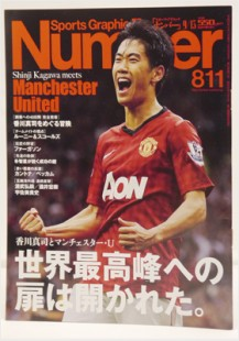 「Number」811号
