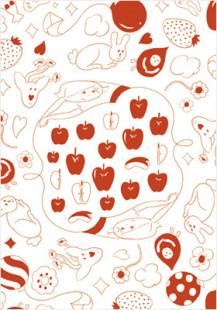 apple shaped A.B.C.