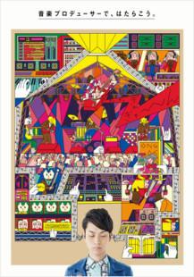 大阪音楽大学100周年 A