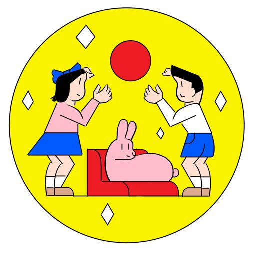 yamato丸画像3