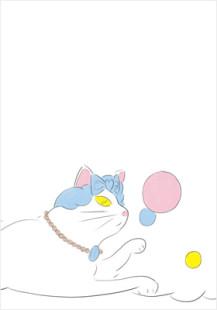 biore cat2