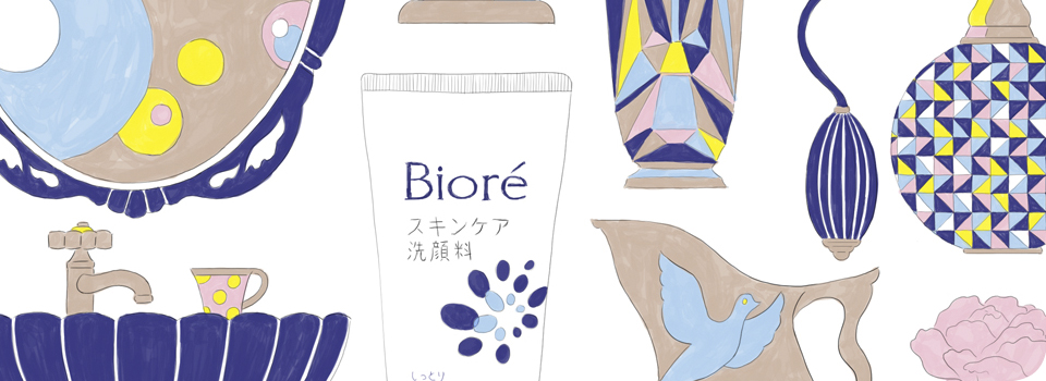 biore bathroom goods