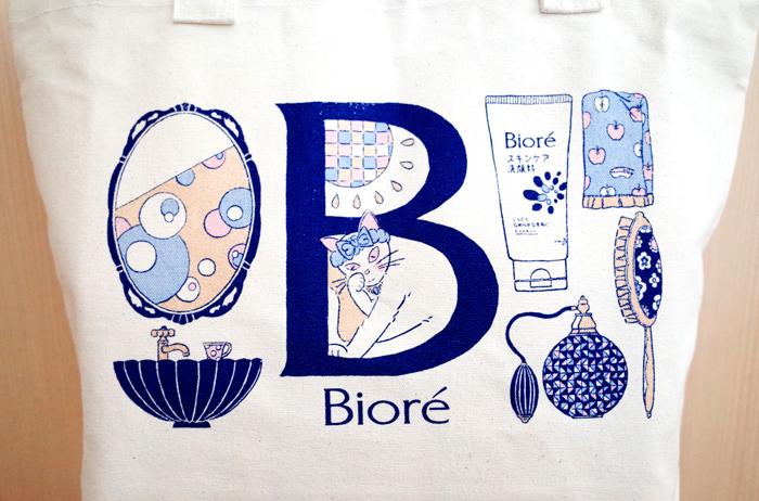 bioretote2