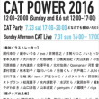 CAT POWER 2016