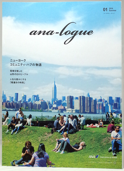 analogue cover400