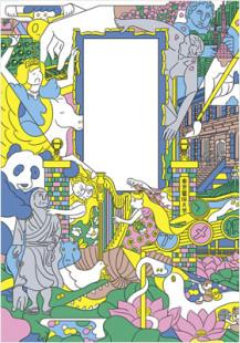 art school in Tokyo