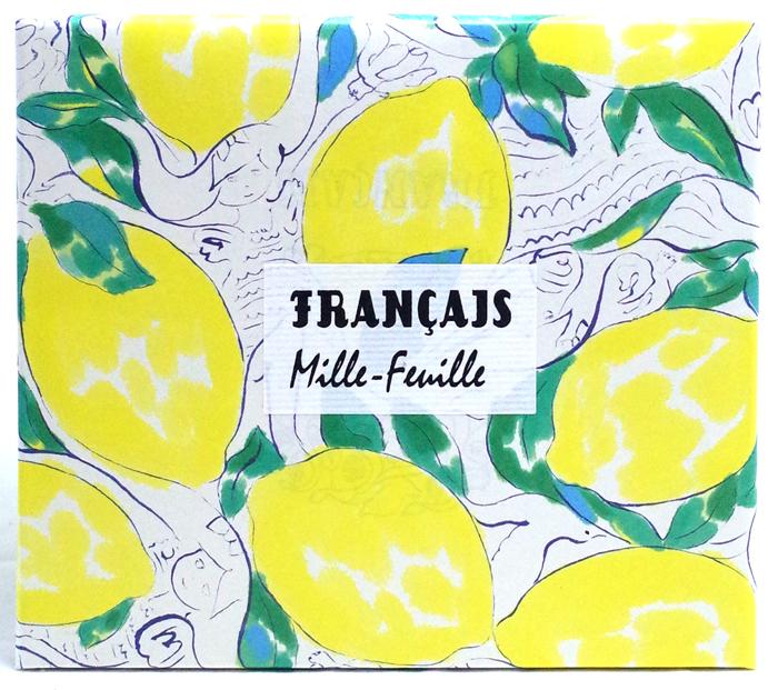 francais_packagephoto_mille_lemon_lg
