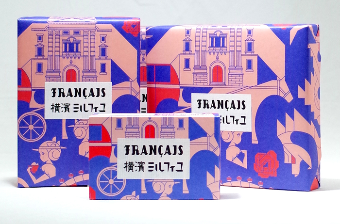 francais_packagephoto_yokohama_mille_all