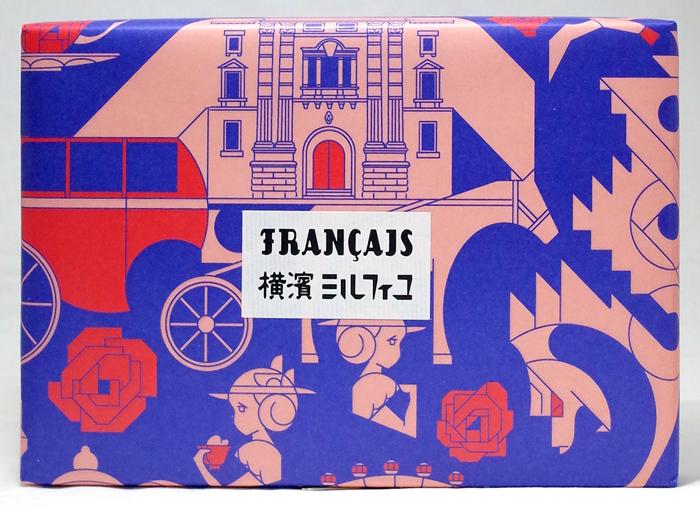 francais_packagephoto_yokohama_mille_xl