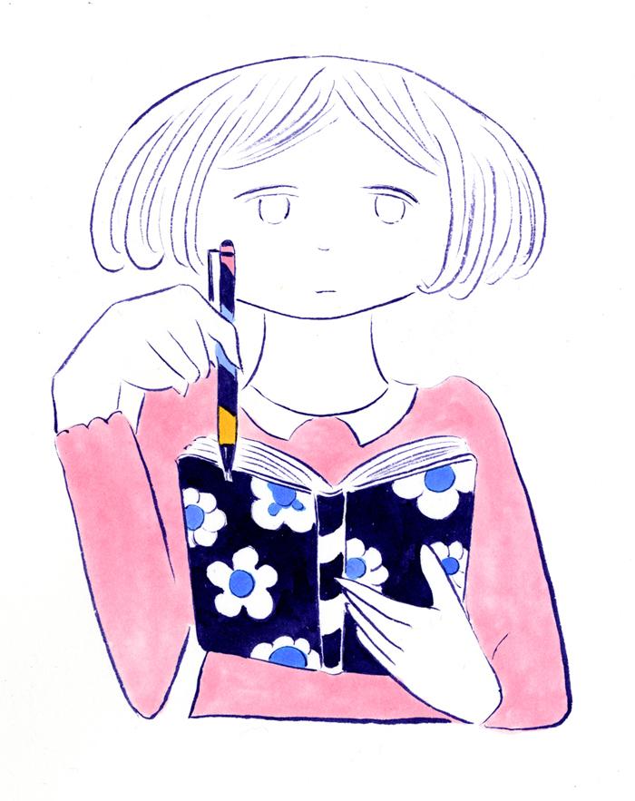 原之内菊子の憂鬱なインタビューカラースキャン 菊子のみ200