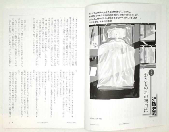 kuhaku1_inside