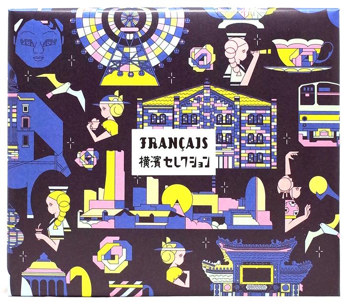 francais_yokohamaselection