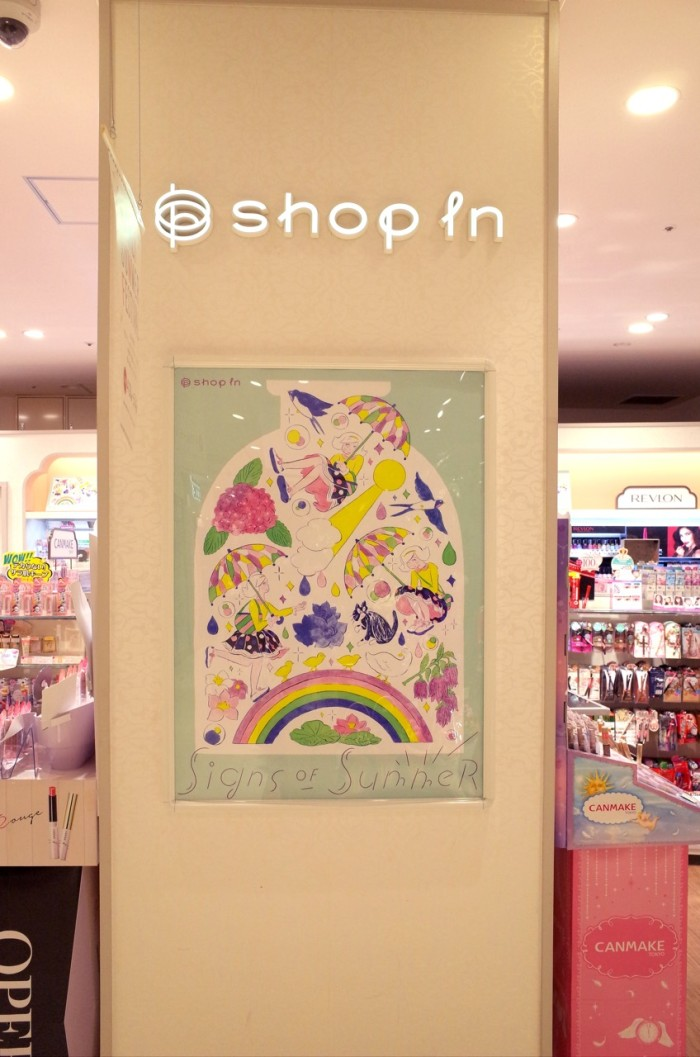 shopin店舗写真(初夏2)