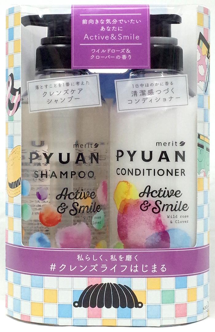 pyuan_active1