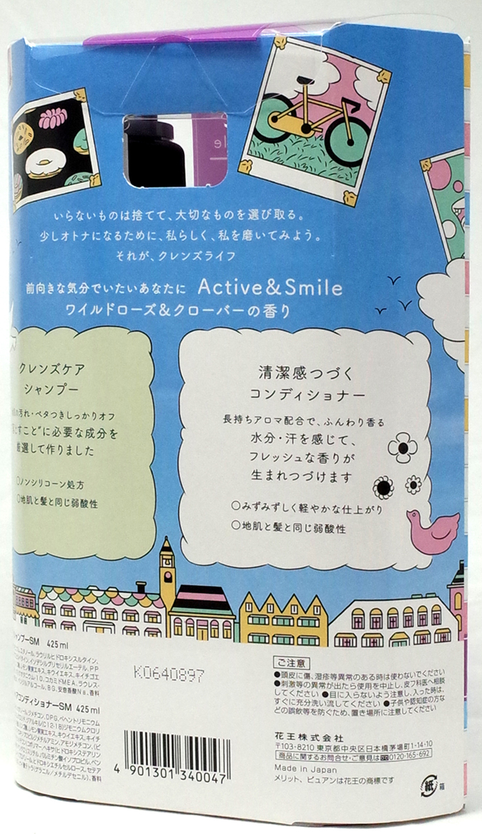 pyuan_active3