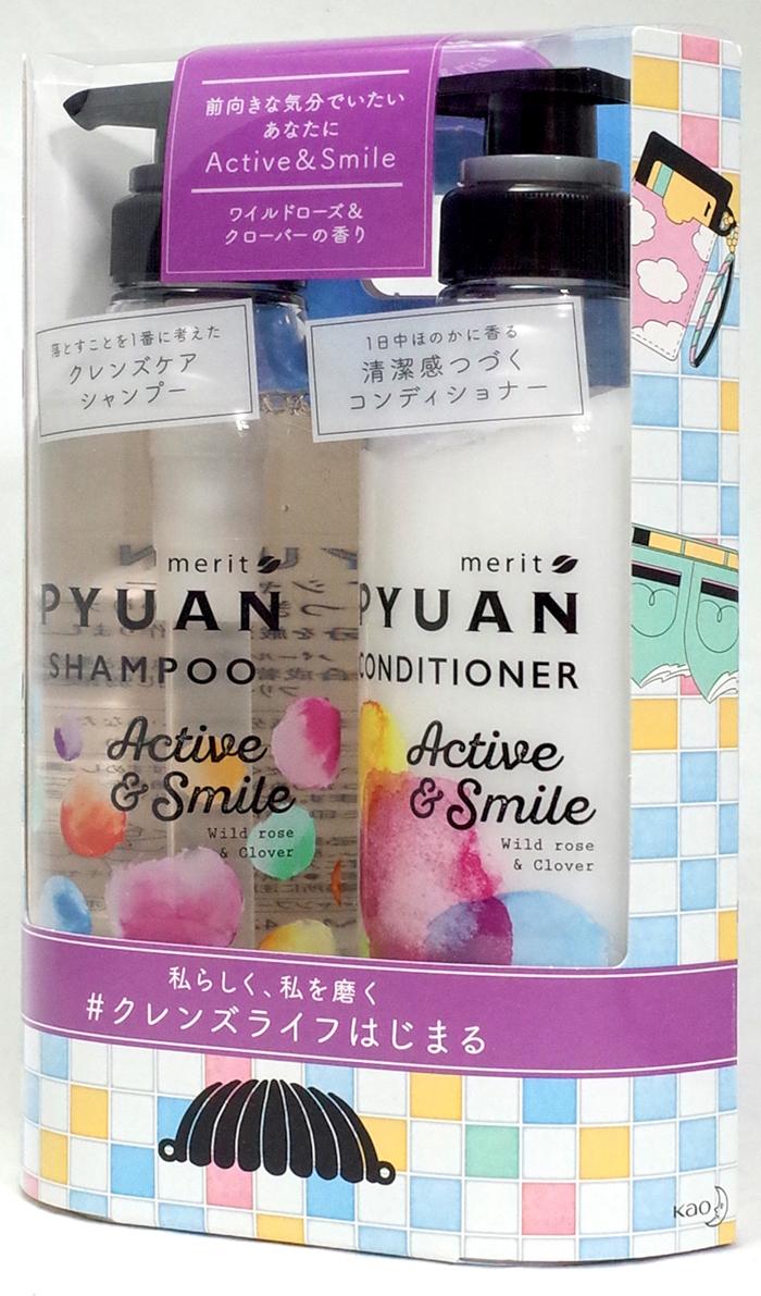 pyuan_active5