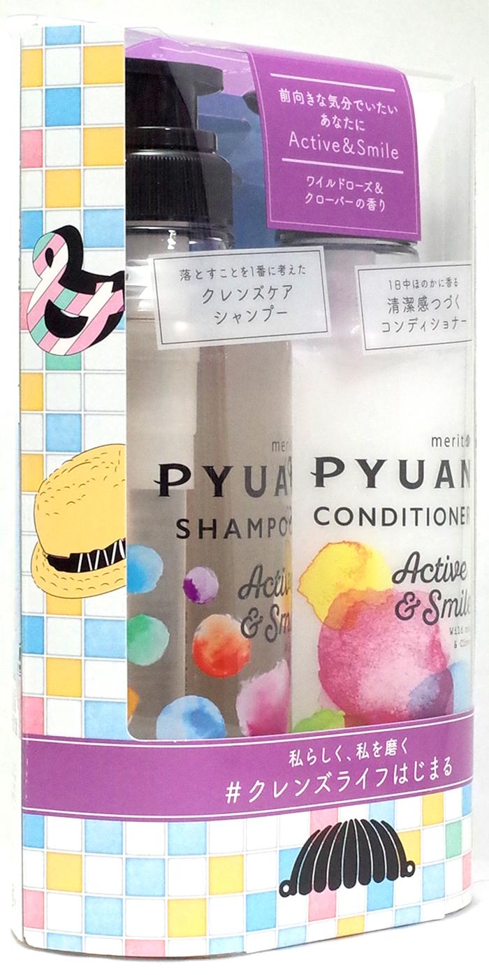 pyuan_active6