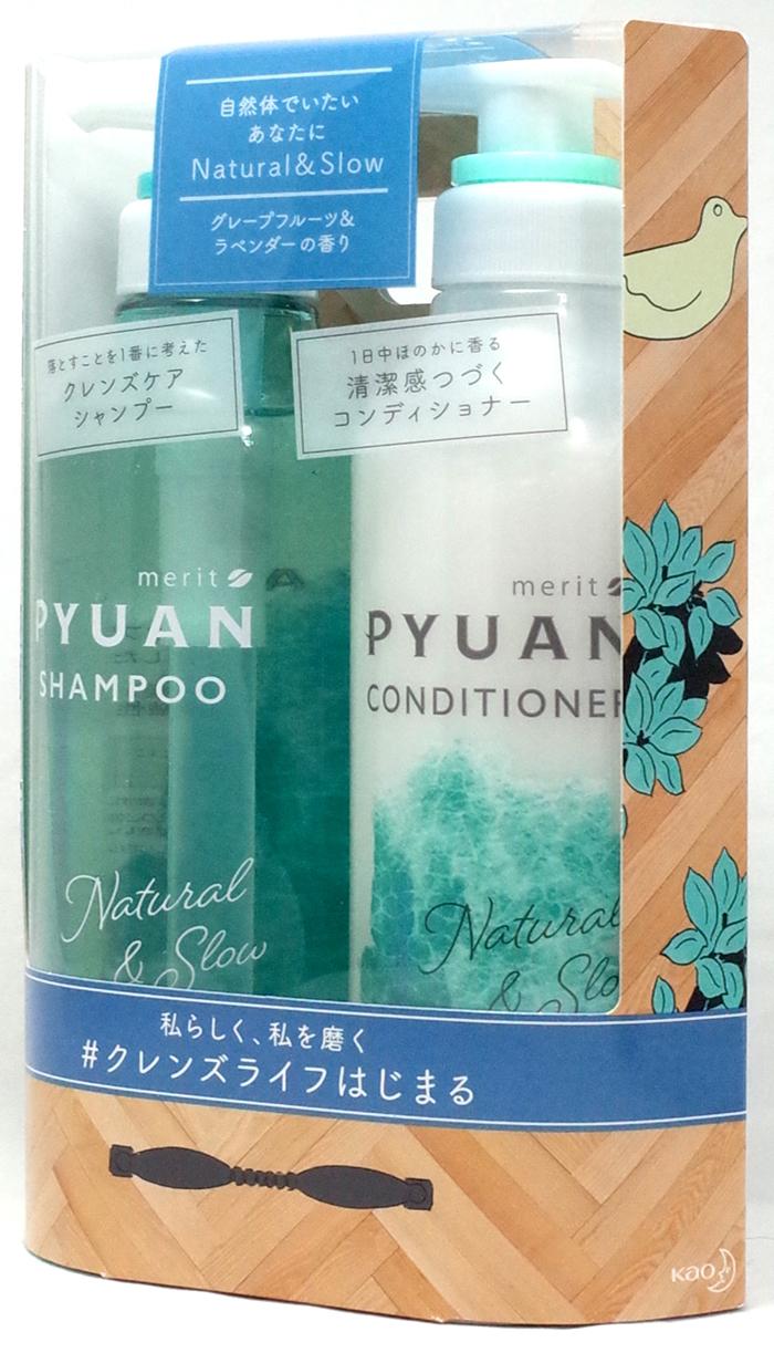 pyuan_natural3