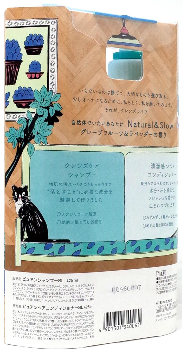 pyuan_natural6