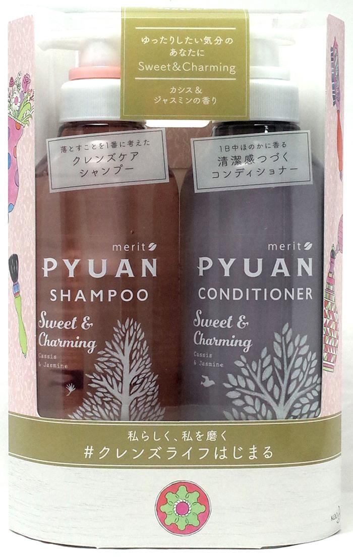 pyuan_sweet1