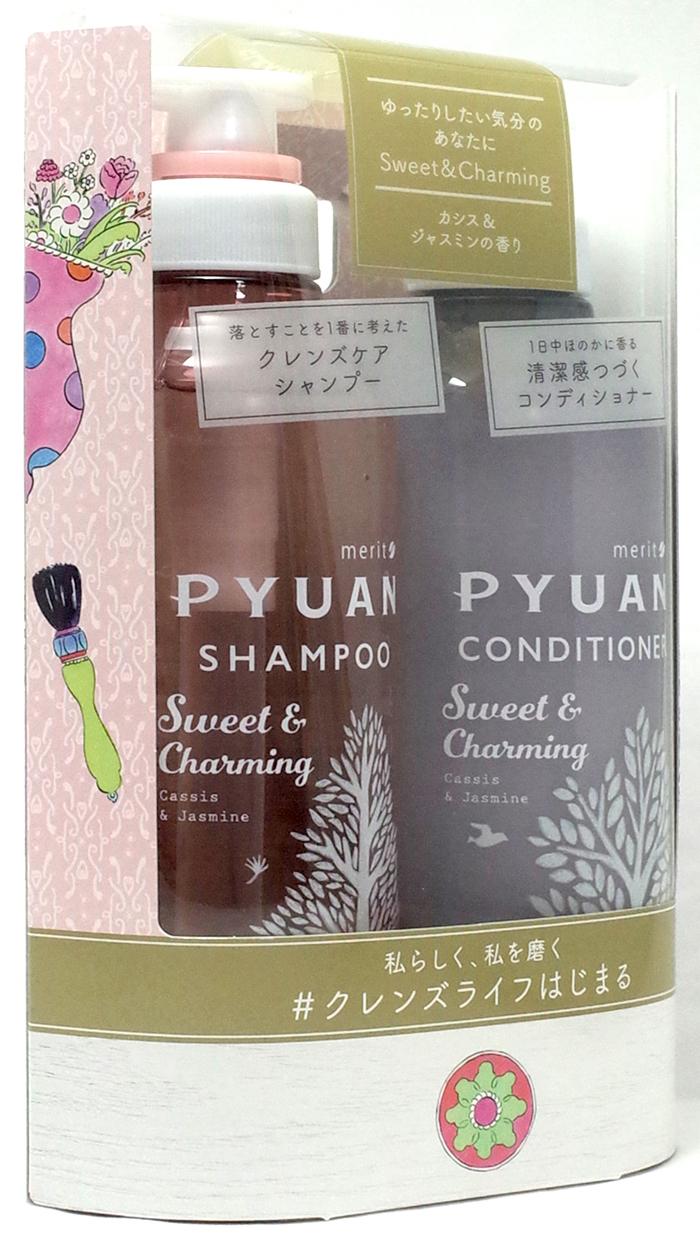 pyuan_sweet4