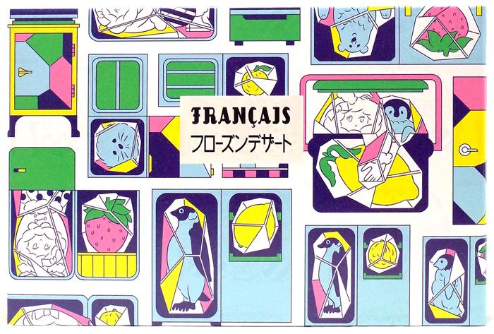 francais_frozen_sm1