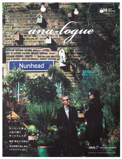 analogue04_cover