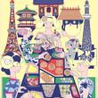 東京東 – シタマチ Discovery –