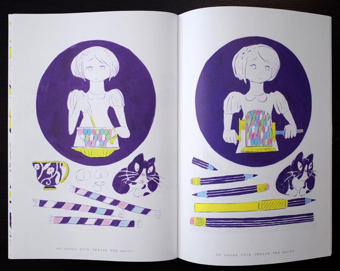 amarinimobook7