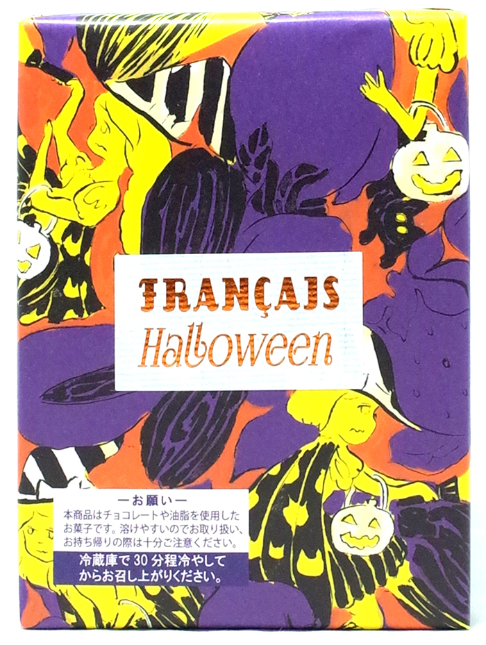 francais_halloweenmille2