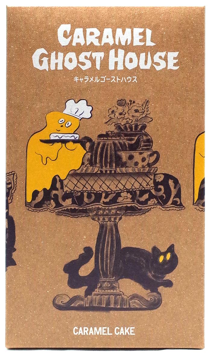 cgh_photo_cake_box1