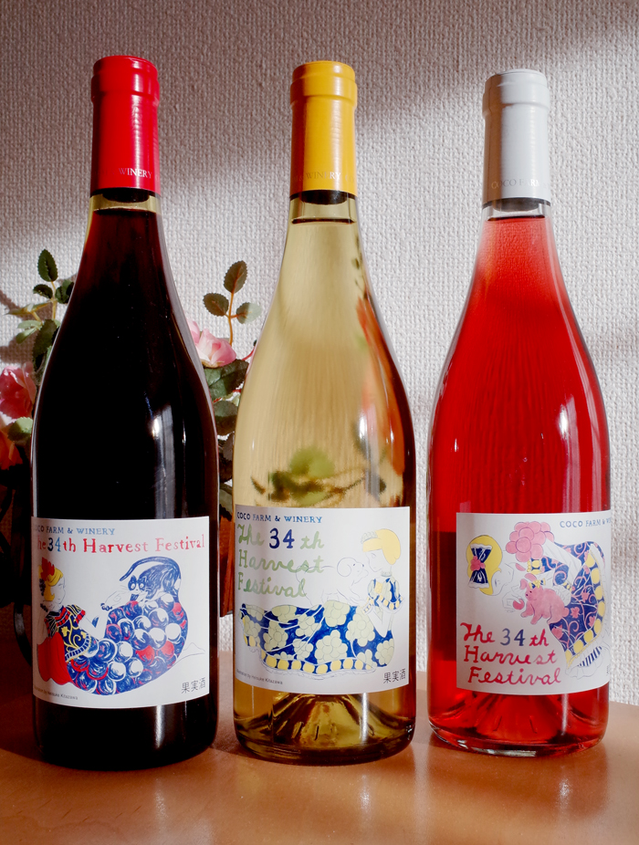 cocofarm_wine_photo lowrez
