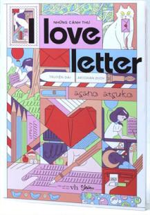I Love Letter/あさのあつこ著(タイ語版)