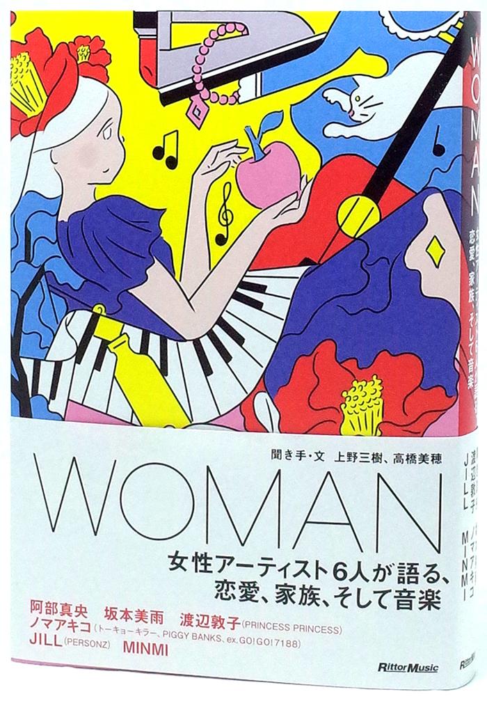 woman_obi