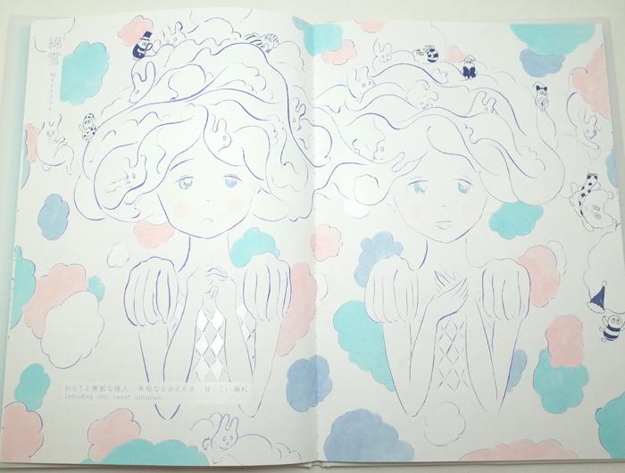 yukihana_inside2